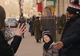 Сериал Мастер не на все руки / Master of None (2015) - cцена 4