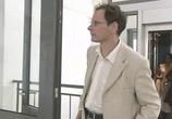 Сцена из фильма Не торопи любовь! (2008) Не торопи любовь! сцена 6