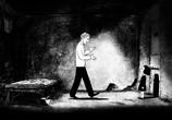 Мультфильм Персиполис / Persepolis (2007) - cцена 5