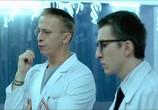Сцена из фильма Интерны (2010) Интерны [01] SATRip by BigFANGroup сцена 4