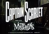 Сцена из фильма Марсианские войны капитана Cкарлета / Captain Scarlet & The Mysterons (1967) Марсианские войны капитана Cкарлета сцена 10