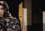 Фильм Сезон носорогов / Fasle kargadan (2012) - cцена 3