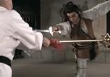 Фильм Чужаки в монастыре Шаолинь / Sam chong Siu Lam (1983) - cцена 6