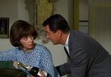 Фильм Странные супруги / Strange Bedfellows (1965) - cцена 5