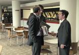 Сцена из фильма В петле / In the Loop (2009) В петле сцена 4