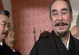 Сцена из фильма Секс и ярость / Furyô anego den: Inoshika Ochô (1973) Секс и ярость сцена 1