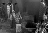 Сцена из фильма Полуночные колокола / Campanadas a medianoche (1965) Полуночные колокола сцена 5