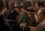 Фильм Одинокая страсть Джудит Херн / The Lonely Passion of Judith Hearne (1987) - cцена 1