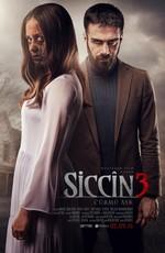 Сиджин3 / Siccin 3: Cürmü Ask (2016)