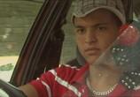 Сцена из фильма Заточка / Shank (2009) Штырь сцена 3