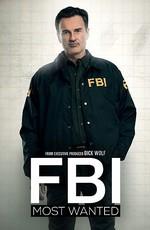 ФБР: Самые разыскиваемые преступники / FBI: Most Wanted (2020)