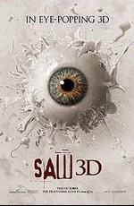 Пила 3D / Saw 3D (2010)