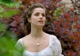 Сцена из фильма Грозовой перевал / Wuthering Heights (2009)