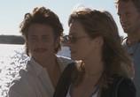 Сцена из фильма Вес воды / The Weight of Water (2000) Вес воды сцена 4