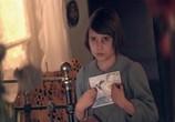 Сцена из фильма Девочка из города (1984) Девочка из города сцена 11