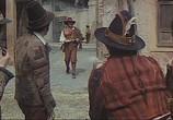 Сцена из фильма Ругантино / Rugantino (1973) Ругантино сцена 1