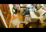 Фильм Сегодняшняя любовь / Today's Love (2015) - cцена 1