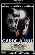 Под предварительным следствием / Garde a vue (1981)