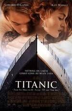 Титаник / Titanic (1998)