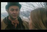 Сцена из фильма Недвижимая гроза / Un orage immobile (1995) Недвижимая гроза сцена 2