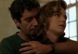 Сцена из фильма Возрасты Лулу / Las edades de Lulú (1990) Возрасты Лулу сцена 7