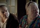 Сцена из фильма Похороните меня за плинтусом (2009) Похороните меня за плинтусом сцена 3