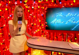 """ТВ 35-я Ежегодная Церемония Вручения Музыкальной Премии """"BRIT Awards"""" / The 35th BRIT Awards (2015) - cцена 2"""
