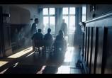 Сериал Дождь / The Rain (2018) - cцена 9