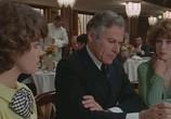 Фильм Путешествие отверженных / Voyage of the Damned (1976) - cцена 1