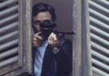Фильм Мистера / Mystère (1983) - cцена 3