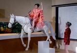 Сцена из фильма Шах королеве / Scacco alla regina (1969) Шах королеве сцена 8