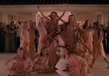 Сцена из фильма Белое зло / White Mischief (1988) Белое зло сцена 6