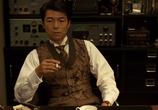 Сцена из фильма К-20: Легенда о маске (20 Ликов Человека-Призрака) / K-20: Kaijin niju menso den (2008)