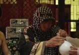 Сцена из фильма Пираты / Hae-jeok: Ba-da-ro gan san-jeok (2014) Пираты сцена 8