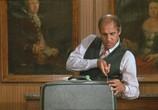 Сцена из фильма Ворчун / Il Burbero (1986) Ворчун