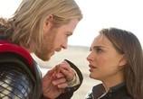 Фильм Тор / Thor (2011) - cцена 6