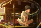 Сцена из фильма Школа под прицелом / Nerawareta Gakuen (2012) Академия Поднебесной сцена 4