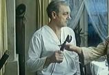 Сериал Соль земли (1978) - cцена 3