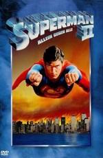 Супермен 2 / Superman II (1980)