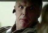 Сцена из фильма Куку  / Cuckoo (2012)