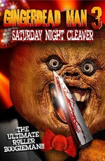 Спекшийся 3 / Gingerdead Man 3: Saturday Night Cleaver (2011)