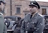 Сцена из фильма Немец (2011) Немец сцена 1
