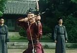 Сцена из фильма Рука смерти / Shao Lin men (1976) Рука смерти сцена 4