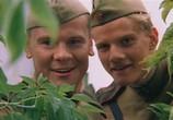 Сцена из фильма В августе 44-го... (2001) В августе 44-го...