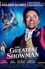 Величайший Шоумен: Дополнительные материалы / The Greatest Showman: Bonuces (2017)
