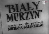 Сцена из фильма Белый негр / Biały Murzyn (1939) Белый негр сцена 14
