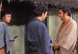 Фильм Затойчи и беглецы / Zatôichi hatashi-jô (1968) - cцена 2