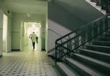 Сцена из фильма Дом в горах / Alpimaja (2012) Дом в горах сцена 3