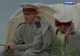 Сцена из фильма Тихий Дон (2015) Тихий Дон сцена 3