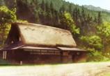Мультфильм Путь Любви / Koitabi - True Tours Nanto (2013) - cцена 3